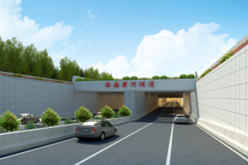 济南黄河隧道